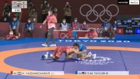 فینال کشتی آزاد وزن 86 کیلوگرم حسن یزدانی و دیوید تیلور (المپیک 2020 توکیو)