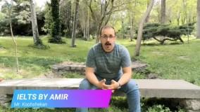 IELTS by AMIR Alireza Koohshkan استاد علیرضا کوه شکن