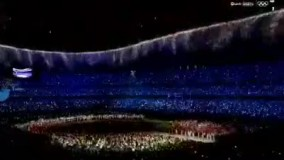 مراسم اختتامیه المپیک ۲۰۲۰ توکیو