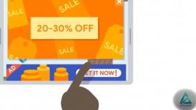 آموزش بازاریابی اپلیکیشن - 2