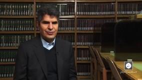 معرفی کتاب موازین دادرسی منصفانه و اصول حاکم بر رفتار با اطفال معارض با قانون در اسناد بین المللی