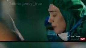 نمایش احیای نادرست یک بیمار در سریال «افرا»