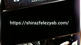 دستگاه فلزیاب طلایاب و گنج یاب زیکو-09917579030