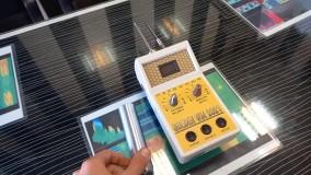 دستگاه فلزیاب آنتن راداری گلدن وین ساخت آی کا پی وی-09917339200