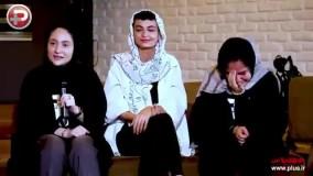 گريه های بی امان دخترهايی که طرفدار دوآتيشه محمدرضا گلزار هستند !