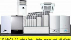 سرویسکار پکیج ایران رادیاتور در مشهد