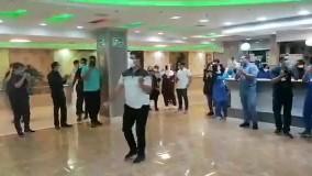 کنسرت و رقص و آواز در یک بیمارستان اصفهان