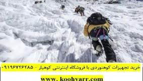 باکیفیت ترین کفش کوهنوردی