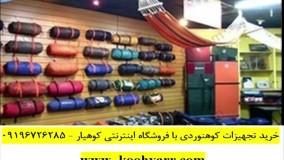 شلوارهای کوهنوردی ضد آب   در فروشگاه کوهیار