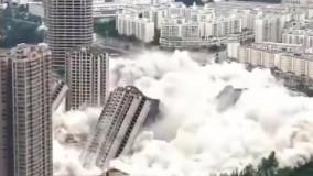 تخریب همزمان ۱۵ برج در چین