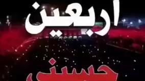 نوحه سوزناک اربعین حسینی | نوحه به تو از دور سلام