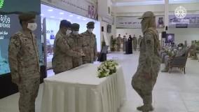 نخستین گروه از زنان ارتش عربستان فارغالتحصیل شدند