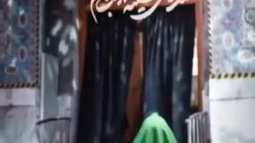نوحه سوزناک اربعین حسینی بسیار دلنشین