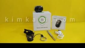 ردیاب همراه و کوچک /09120132883/قیمت بهترین ردیاب همراه