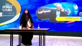 بازداشت چند زائر غیرمجاز ایرانی در عراق