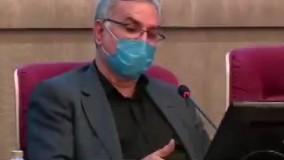 اعتراض وزیر بهداشت به صدا و سیما