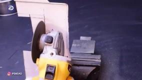 آموزش ساخت آسیاب با ابزار های خانگی