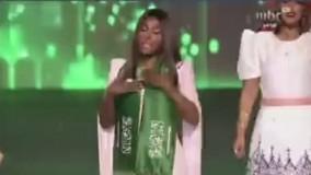 مراسم جشن روز ملی عربستان
