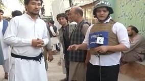 انفجار در مرکز آموزشی موعود در غرب کابل