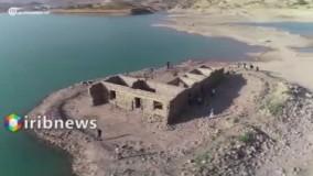 پدیدار شدن یک روستا با کاهش سطح آب سد دهوک