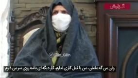 حرف های مادر علی دایی از رازهای شنیده نشده شهریار