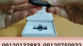 فلش ضبط صدا/09120132883/قیمت فلش ضبط صدا