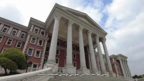 دوره های جذاب آموزش زبان چینی پل دوستی مردم ایران و چین