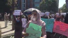 بانوان معترض کابل با شعار «مرگ بر پاکستان»