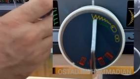 پایه سردوز کاتر دار چرخ خیاطی